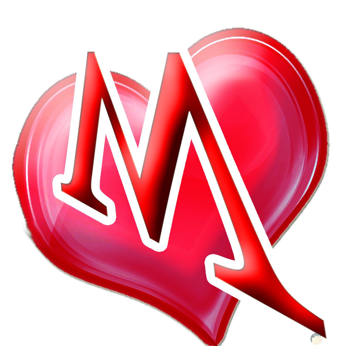 حرف m بداخل قلب أحمر