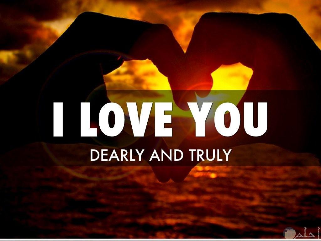 بحبك بالانجيزي وخلفية قلب