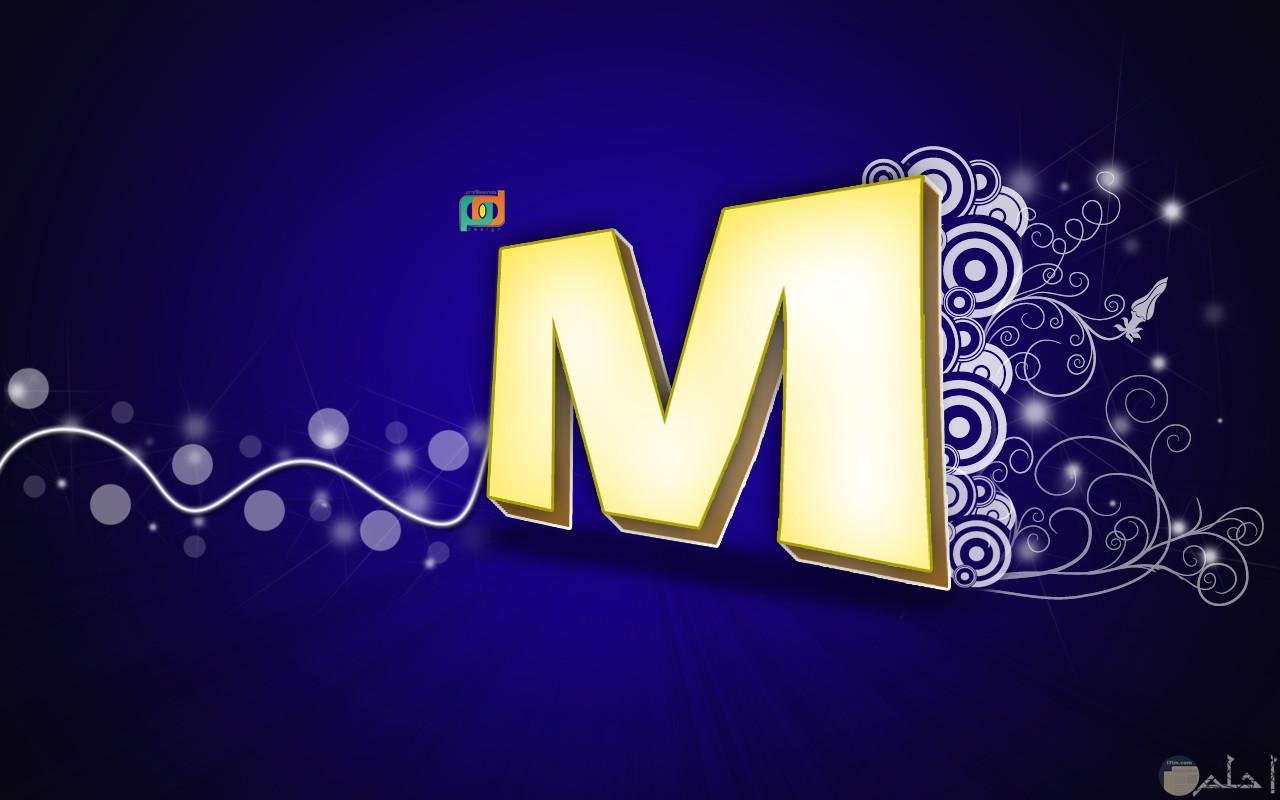 حرف m للبروفايل