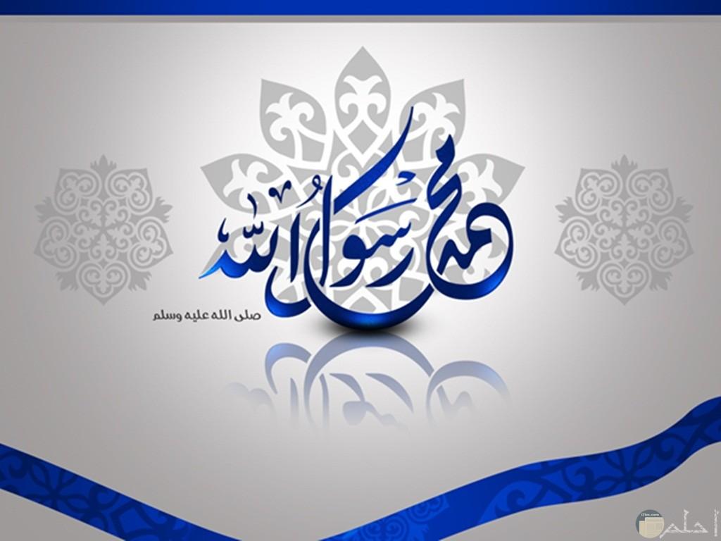 خلفية دينية مدون عليها محمد رسول الله صلى الله عليه وسلم