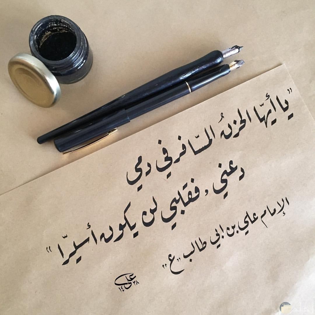 كلمات عن الحزن قوية مكتوبه على ورق