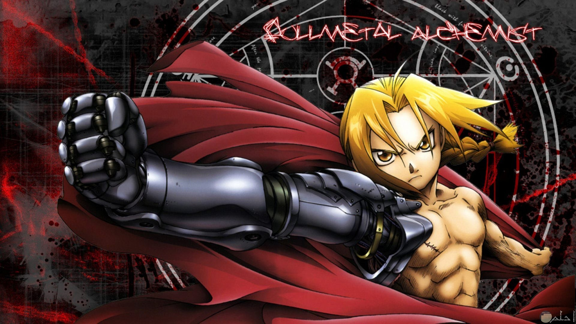 Fullmetal-Alchemist-Brotherhood-anyanimeكرتون أنمي أكشن