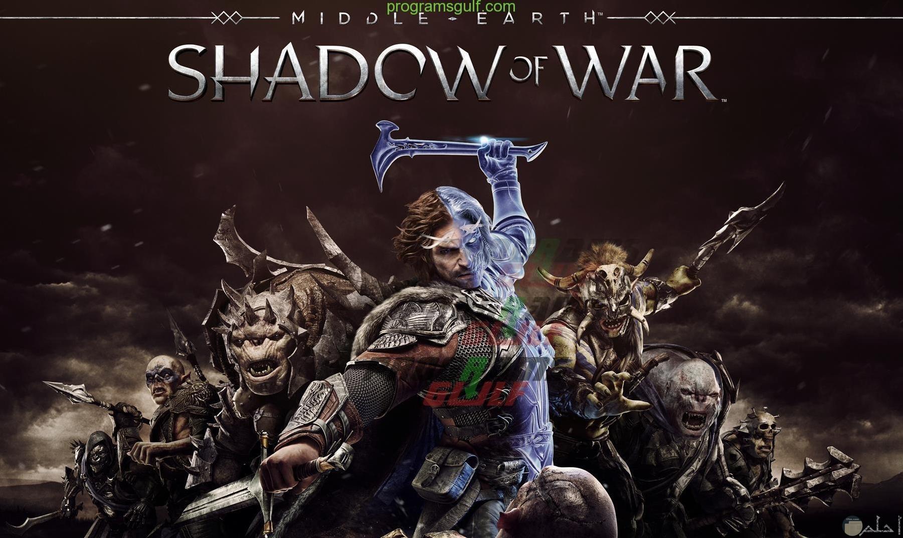 _Shadow_of_Warلعبة الحرب