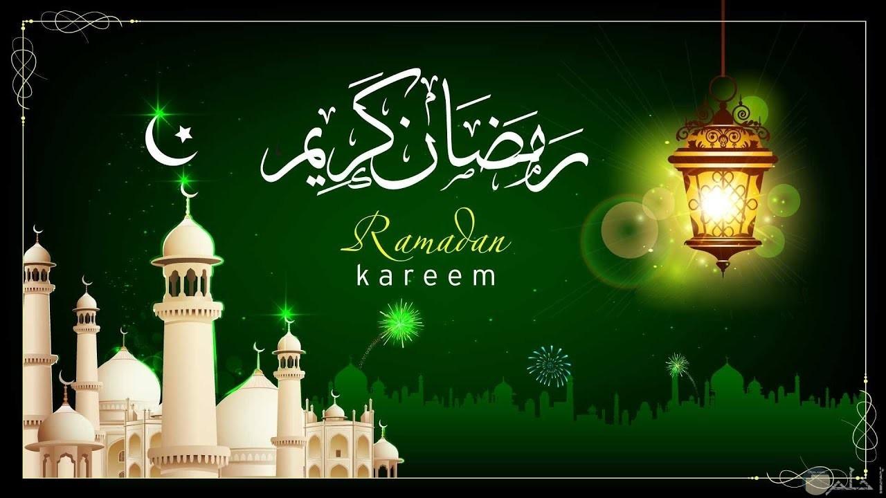 خلفية خضراء شهر رمضان جامع وفانوس