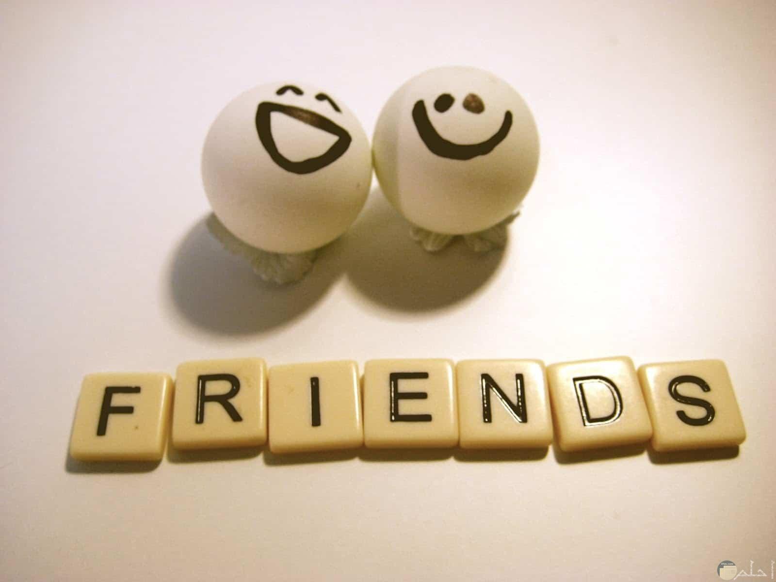 احدث تصميم لكلمة اصدقاء friends