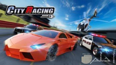 لعبة سباق السيارات City Racing 3D للكمبيوتر والموبايل