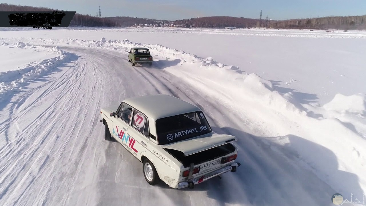 سباقات مرعبة على الجليد مع حركات تفحيط و دوران.