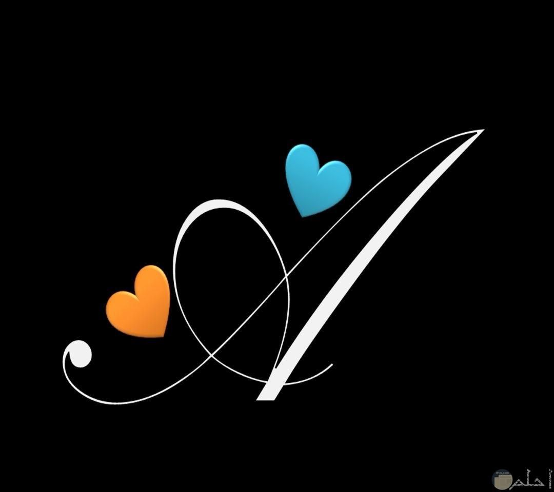 رسم حرف a بشكل إحترافي مزخرف بالقلوب.