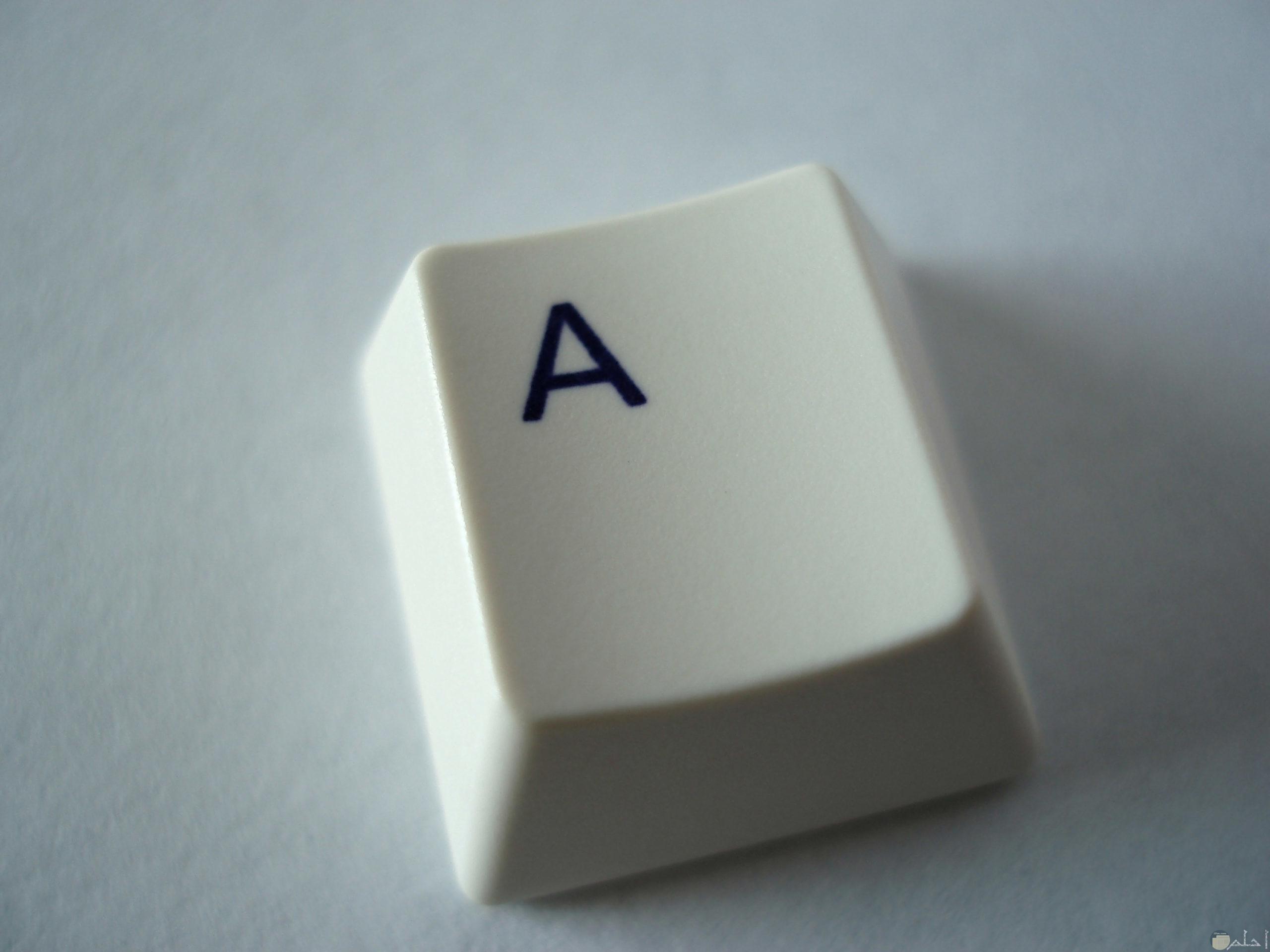 مفتاح حرف a بلوح أزرار الكومبيوتر.