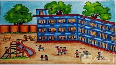 رسمة ملونة للمدرسة و التلاميذ في حوش المدرسة.