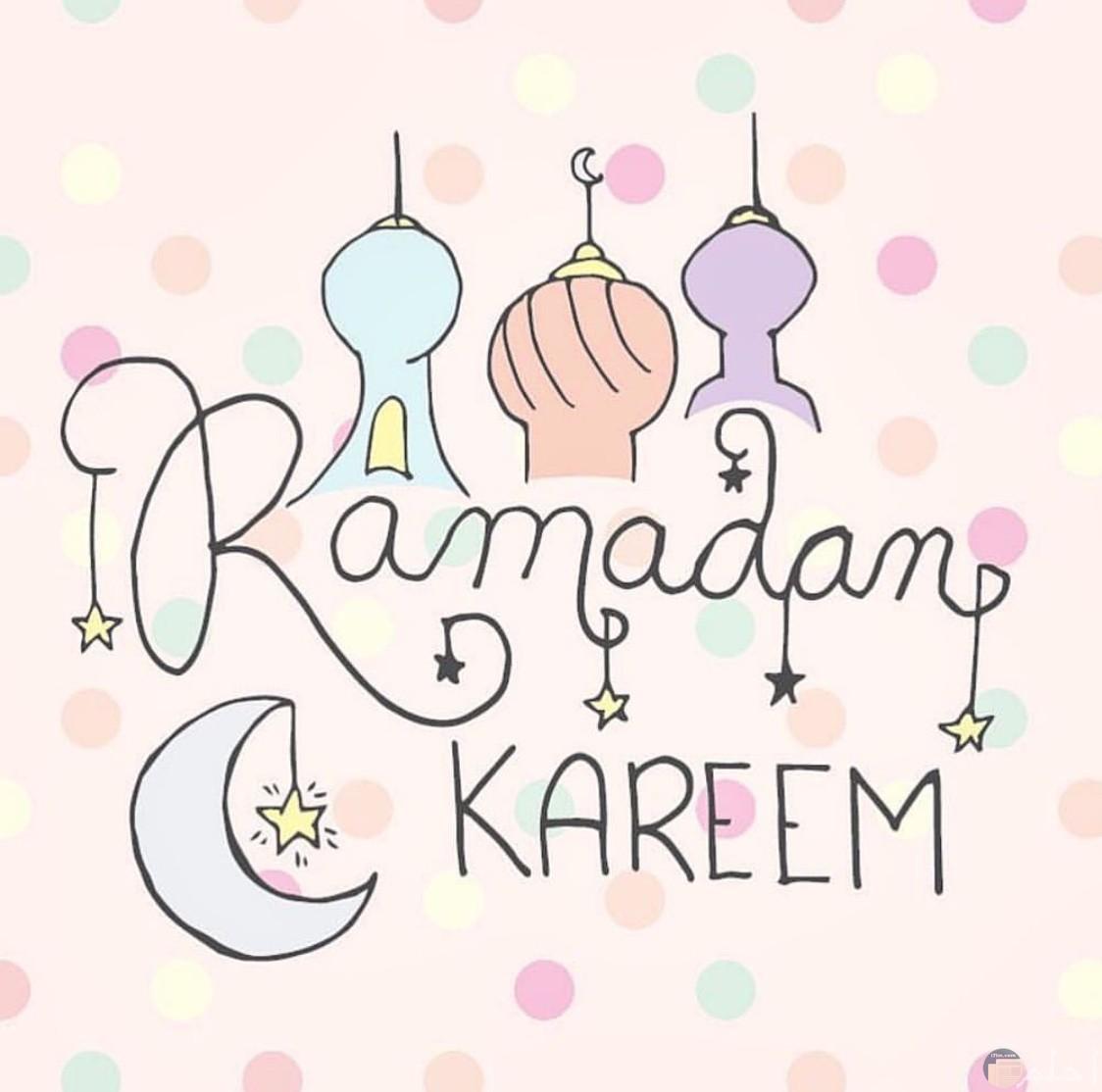 أجمل و أجدد رمزية لشهر رمضان مكتوبة بالانجليزية رمضان كريم.