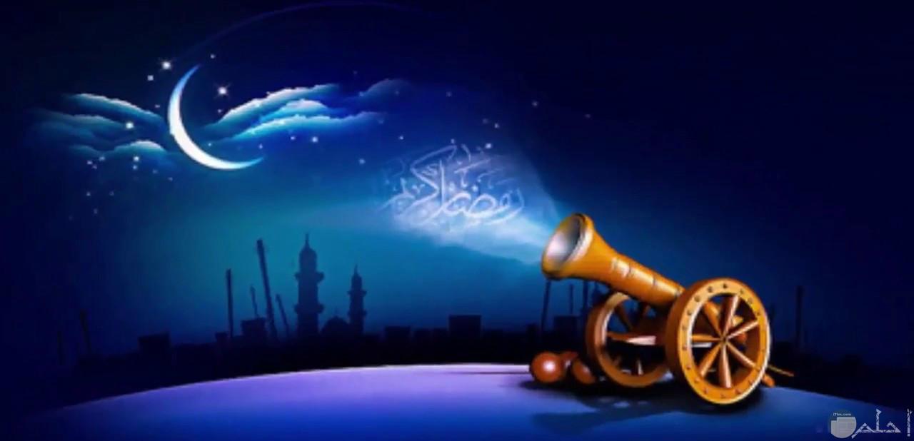 مدفع الإفطار - و يستخدمه الدول الاسلامية قديماً لإعلام المسلمين بموعد الأذان.