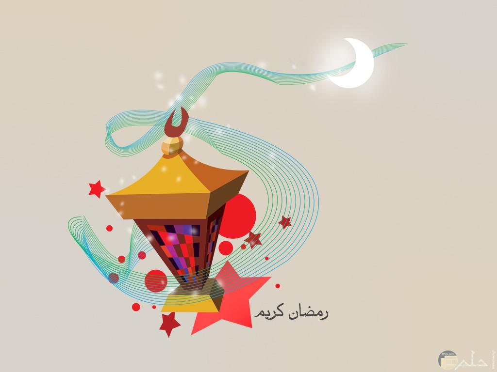 صورة رسمة فانوس رمضان ملونة و مكتوب عليها رمضان كريم.