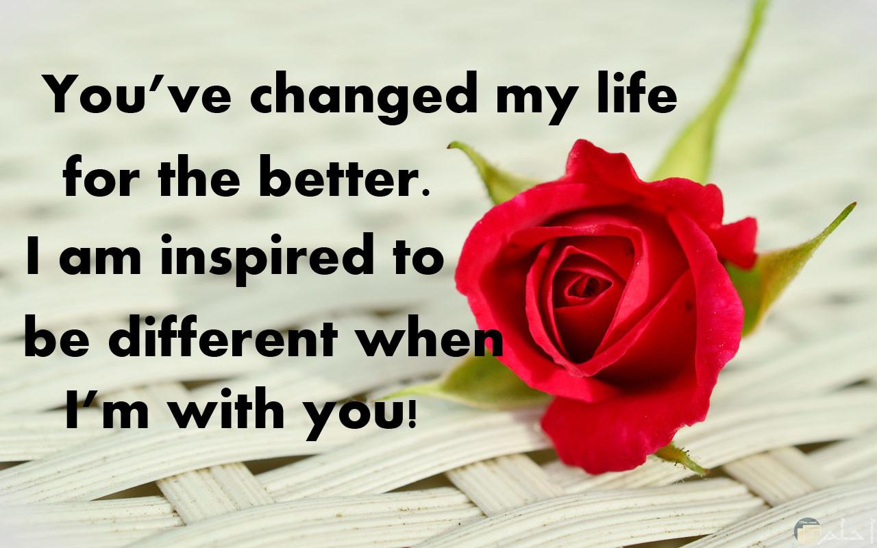 أنت غيرت حياتي للأحسن ....