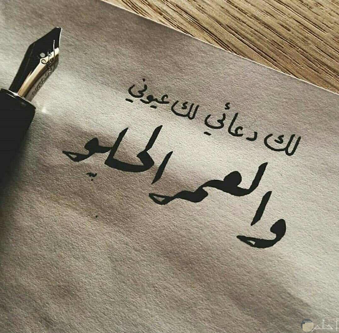 كلمات حب جميلة.