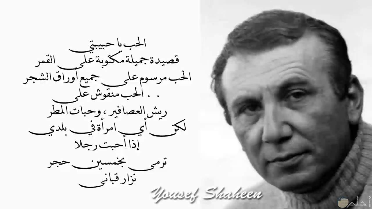 كلمات نزار القباني الرقيقة.