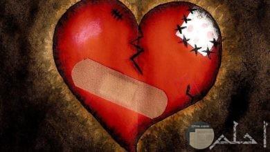قلب مجروح لونه أحمر.