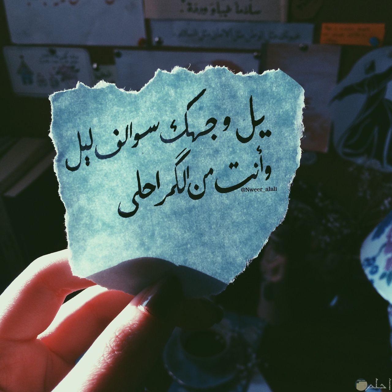 أرق كلمات حب.
