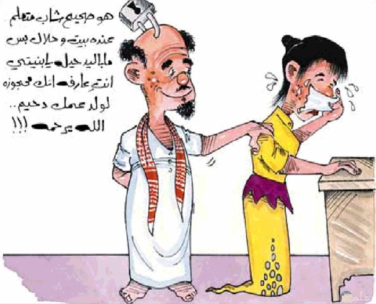 عادات الزواج عند البعض.