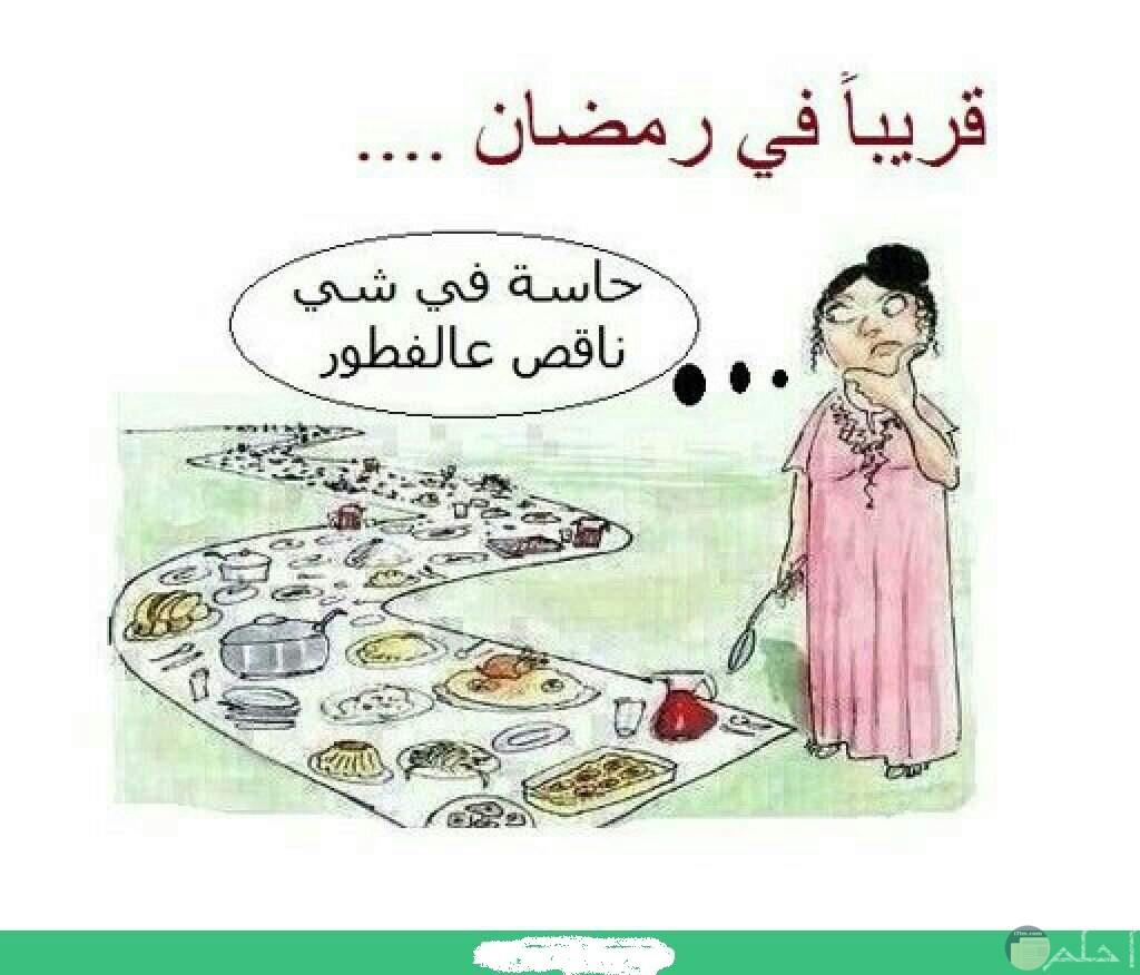موائد الطعام في شهر رمضان.