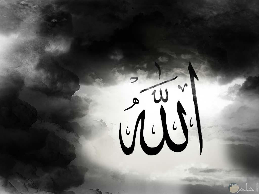 الله نور السماوات والارض...