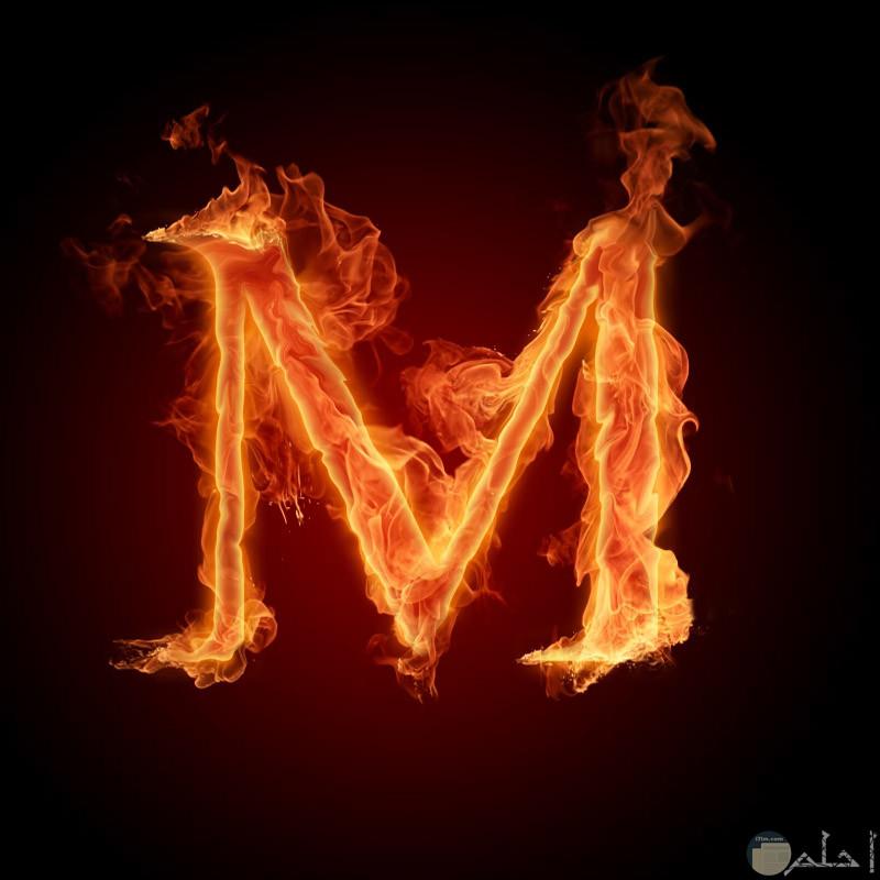 حرف انجلش M ناري