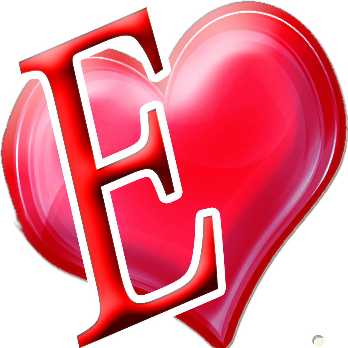 حرفE بداخل قلب احمر