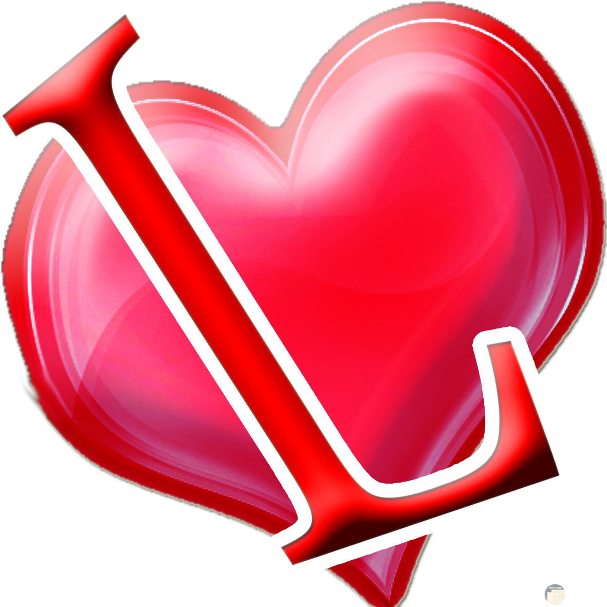 حرف L بداخل قلب احمر