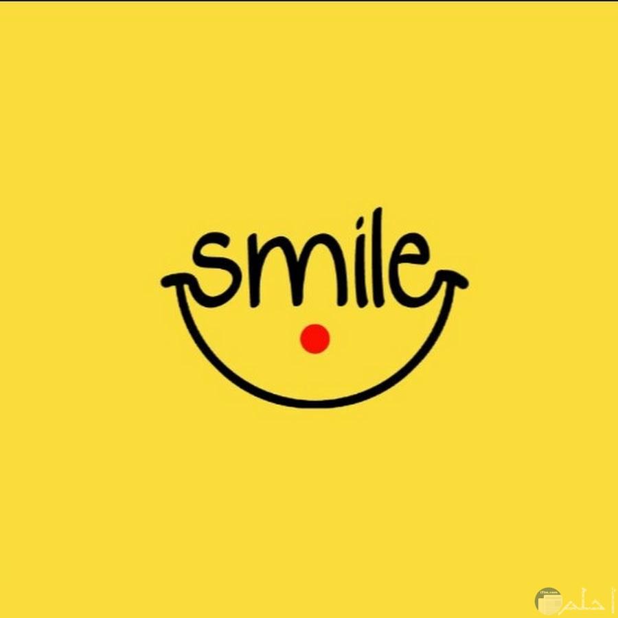 أبتسم.
