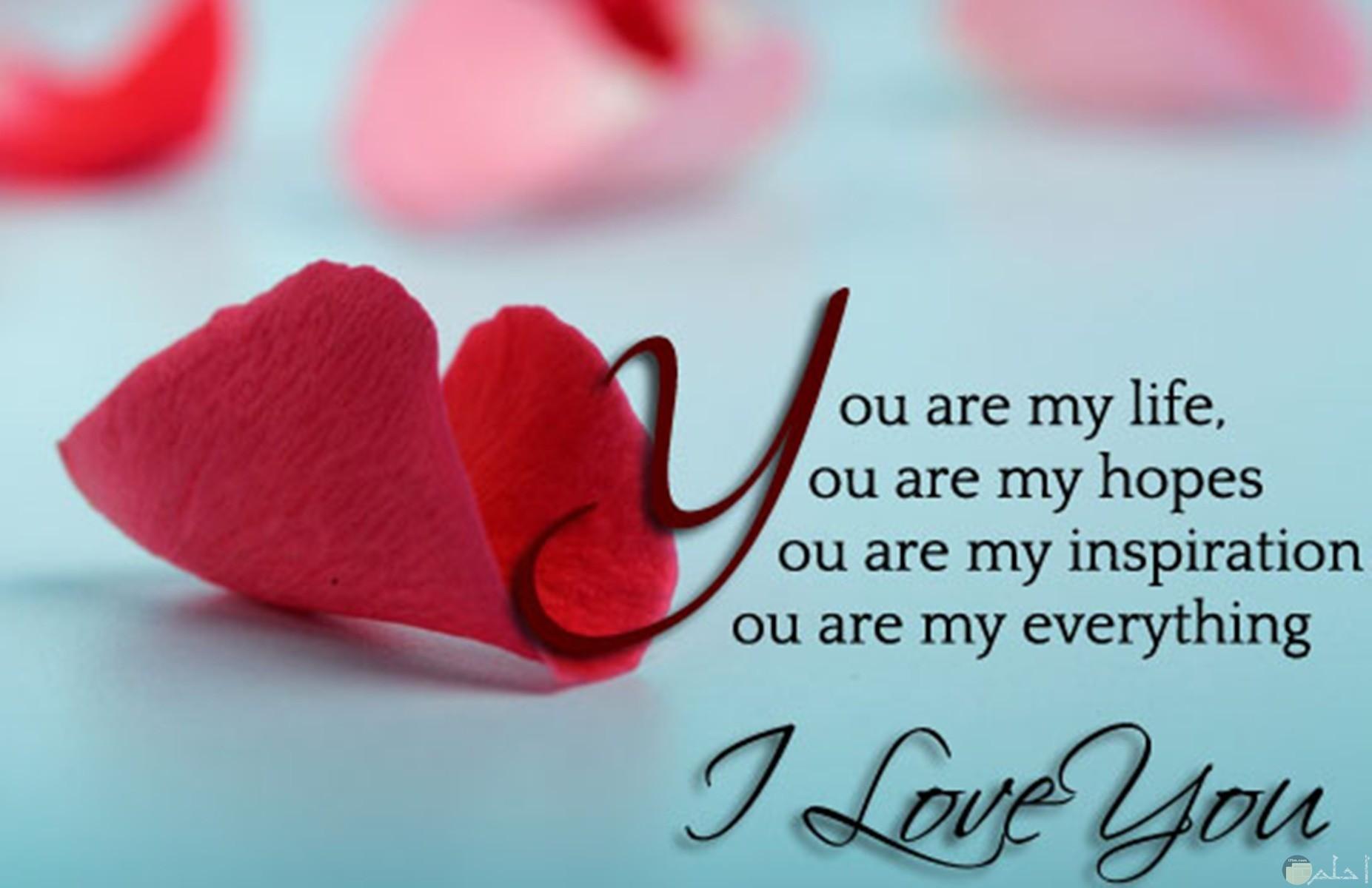 كلمات رومانسية بالإنجليزية.