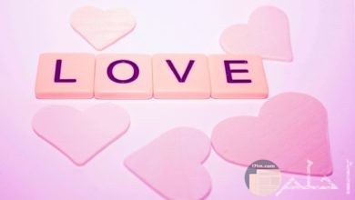 الحب و الرومانسية.
