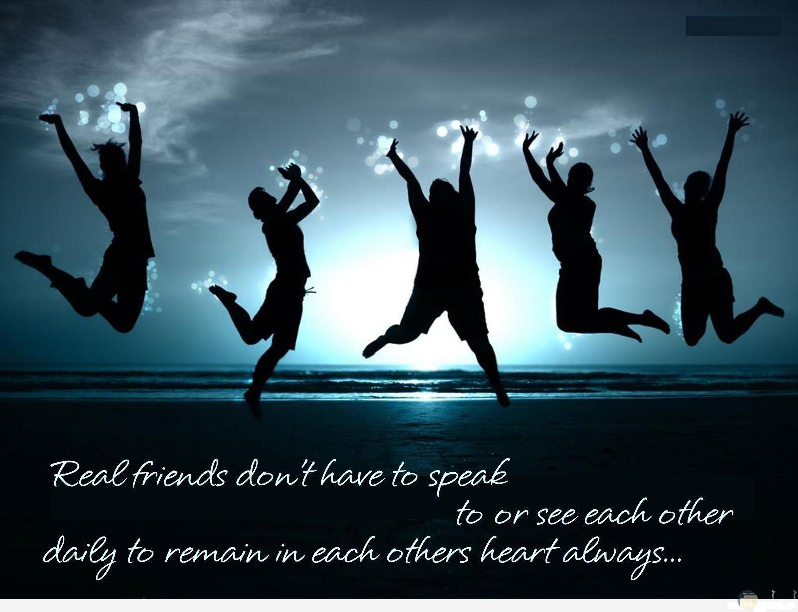 عبارات عن الصداقة بالإنجليزية.