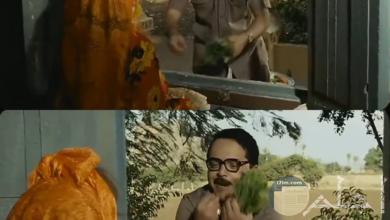 فيلم رمضان مبروك أبو العالمين حمودة