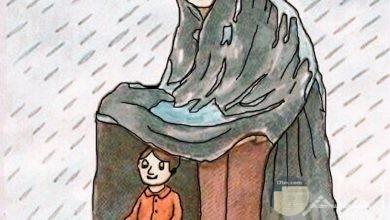 الأم رمز العطف و الحنان