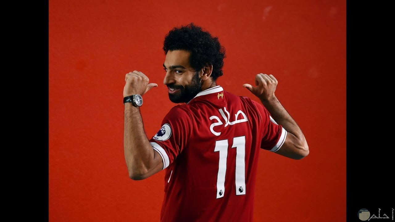 بطل كرة القدم محمد صلاح.