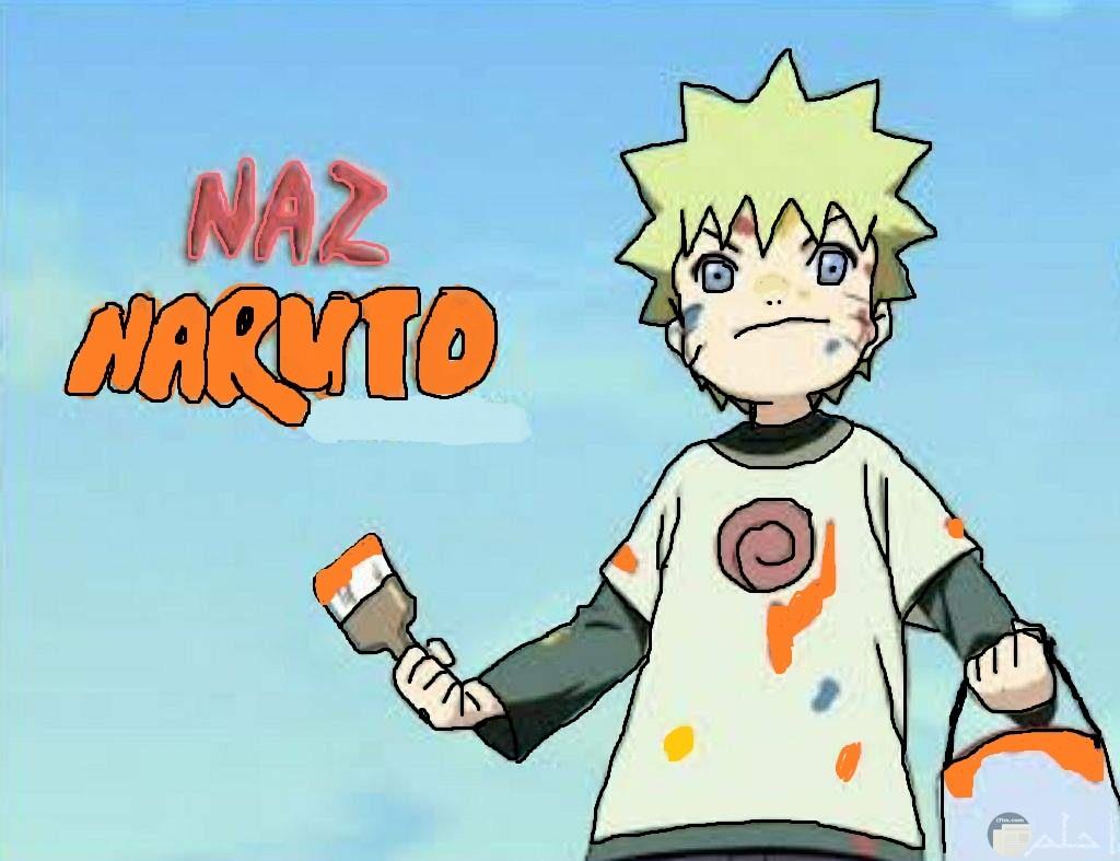 ناروتو ابن القرية.