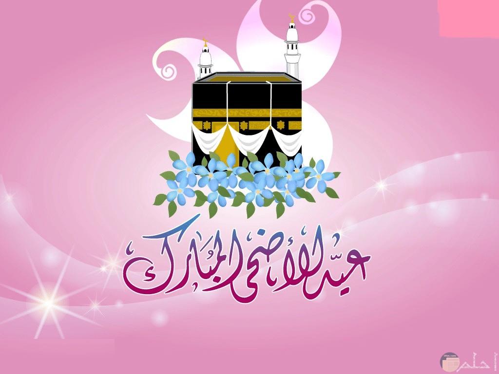 موسم الحج و عيد الاضحى المبارك.