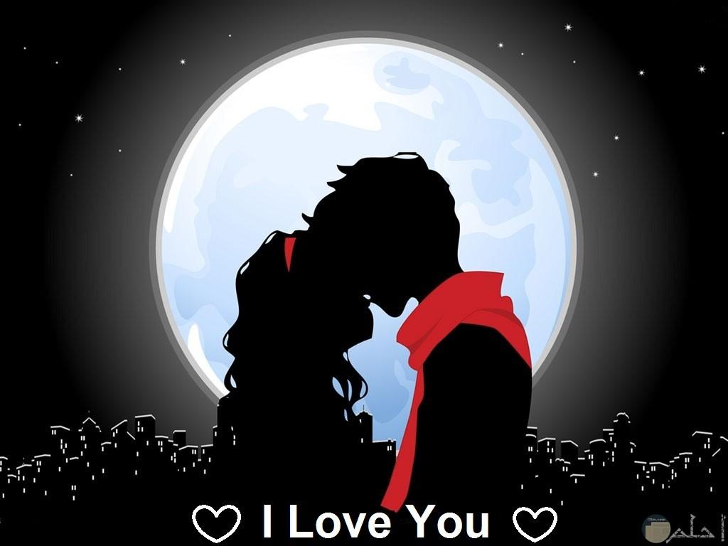 رومانسية و حب مع ضوء القمر.
