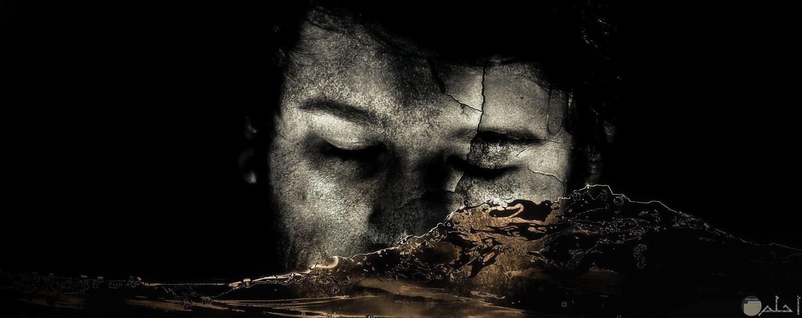 الغرق في المشاكل...