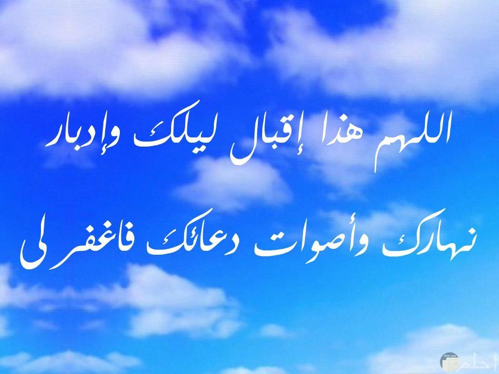 دعوات و إعترافات للمولى عز وجل.