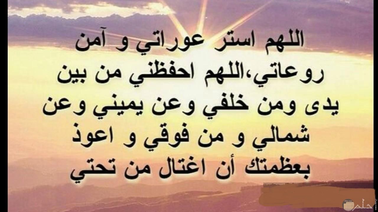 اللهم تقبل...