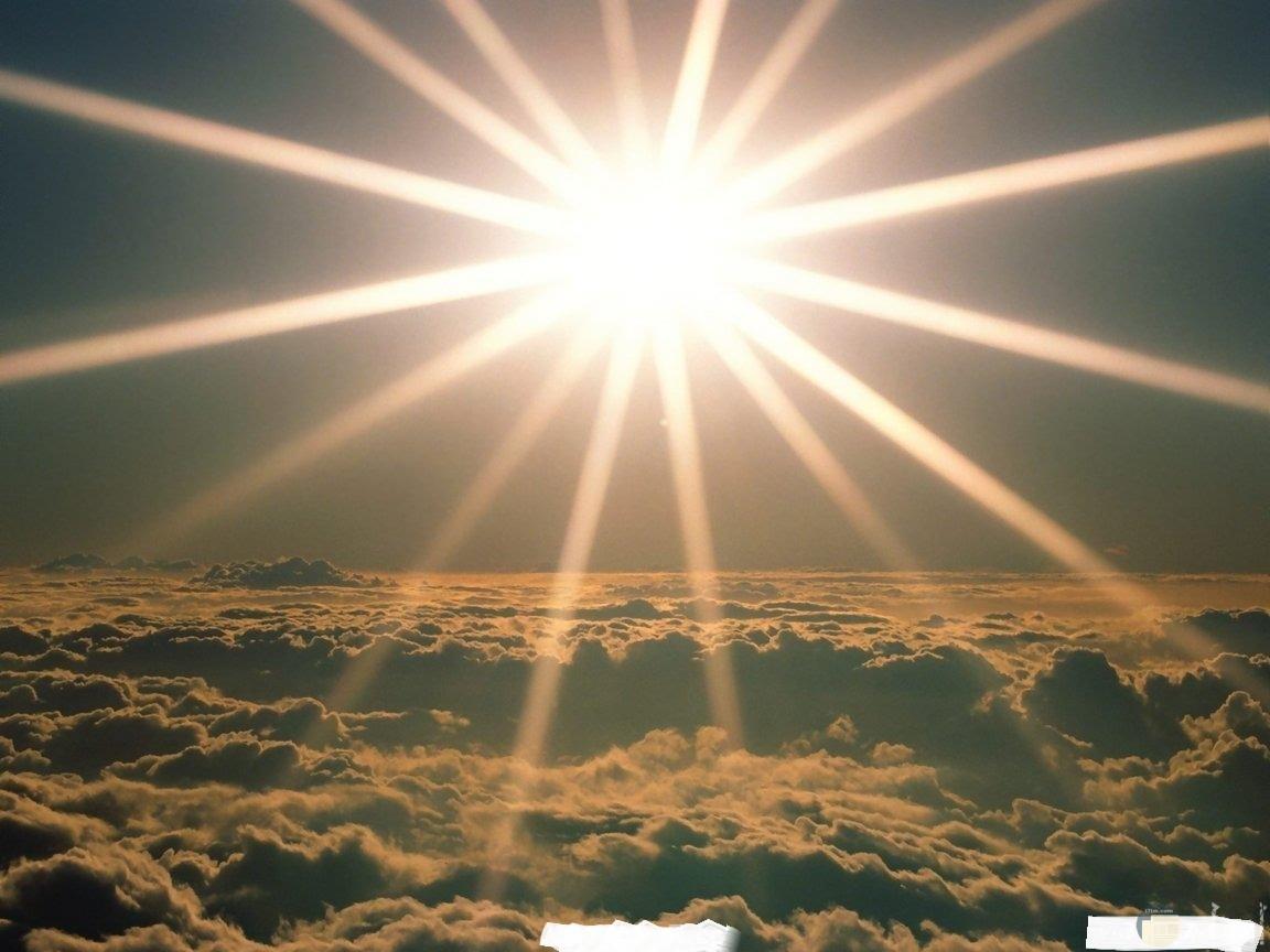 شروق شمس الحب.
