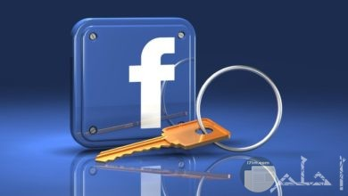 الفيس بوك و مفتاحه.