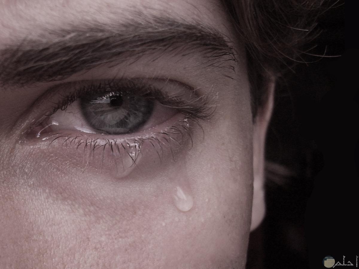 دموع الحزن.