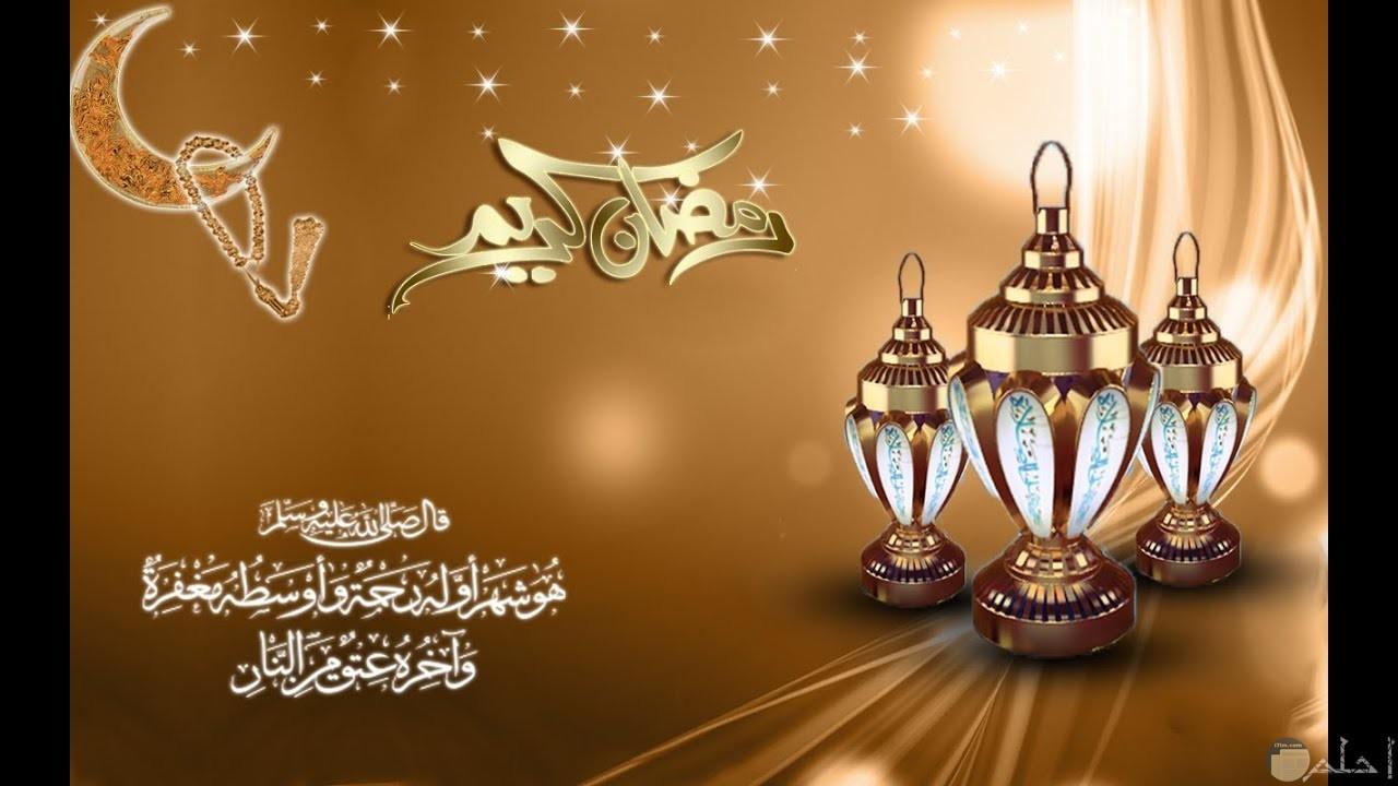 فوانيس رمضان المميزة.