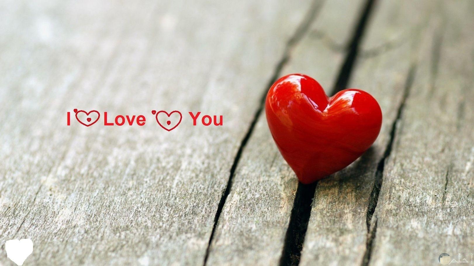 رقة الحب...
