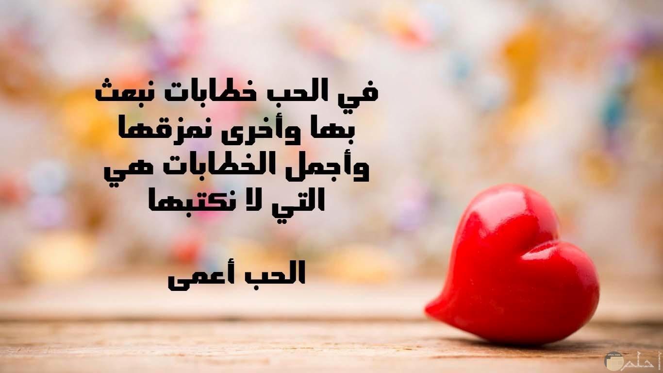 خطابات الحب اللامكتوبة.