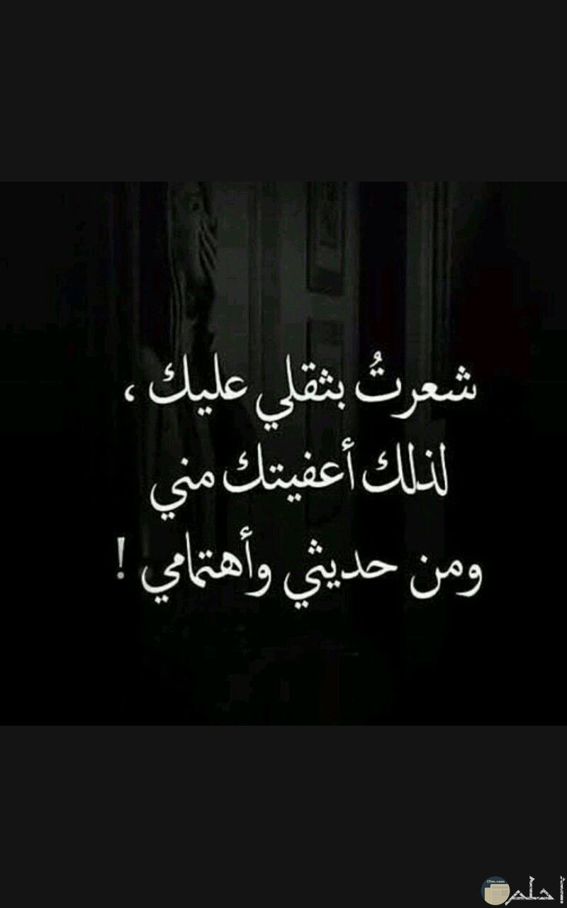 معاناة الكلام و الصمت.