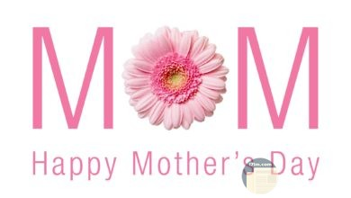 كل لحظة وانتى الحب امى.