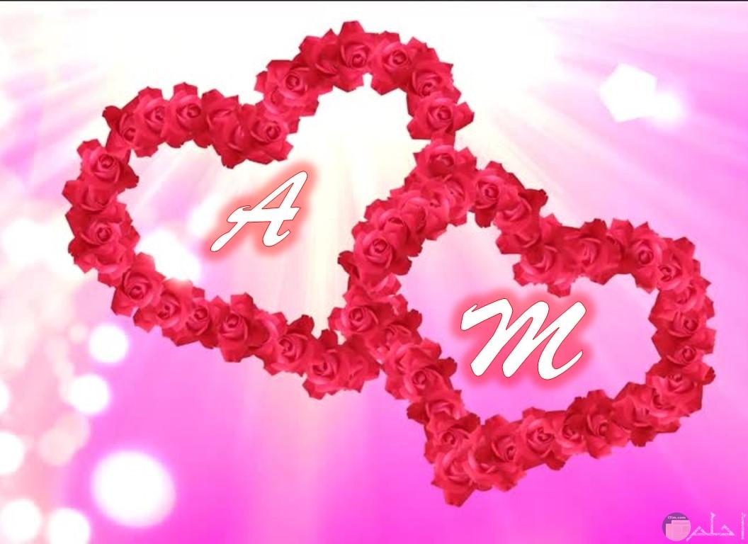 قلوب و حروف - حرف a و m